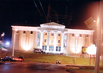 телецентр фото уфа